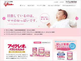 第9回 アイクレオ株式会社「赤ちゃんとママを応援する、妊娠・子育てサポートサイト」